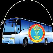 Автобусы Астаны