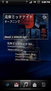 Music Timescape™- screenshot thumbnail