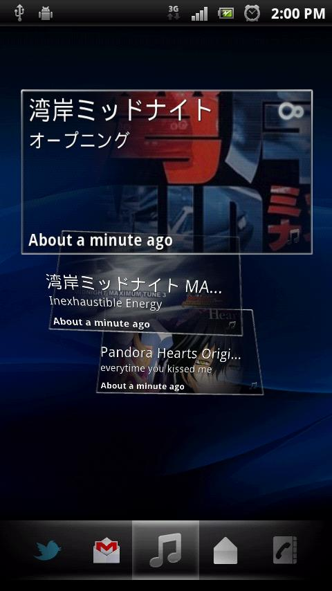 Music Timescape™- screenshot