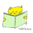 ReadingDiary icon