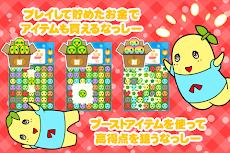 ご当地ゆるキャラ梨汁パズル for ふなっしーのおすすめ画像2