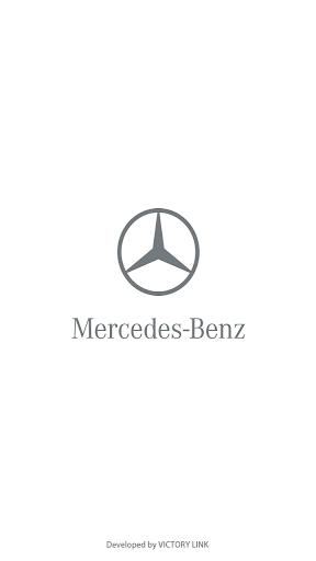 مرسيدس - Mercedes
