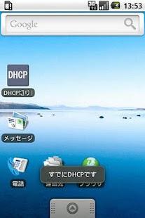 SwitchDHCP- screenshot thumbnail
