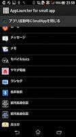 Screenshot of AppLauncher for Small App