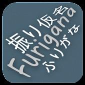 Furigana Reader