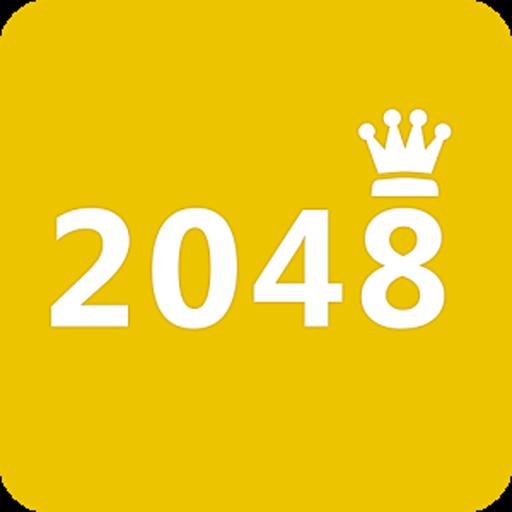 2048 pro LOGO-APP點子