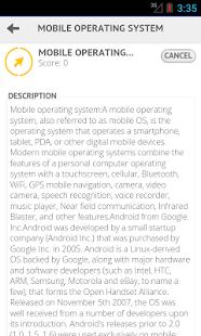 ExpertusONE Mobile 4.1 - screenshot thumbnail