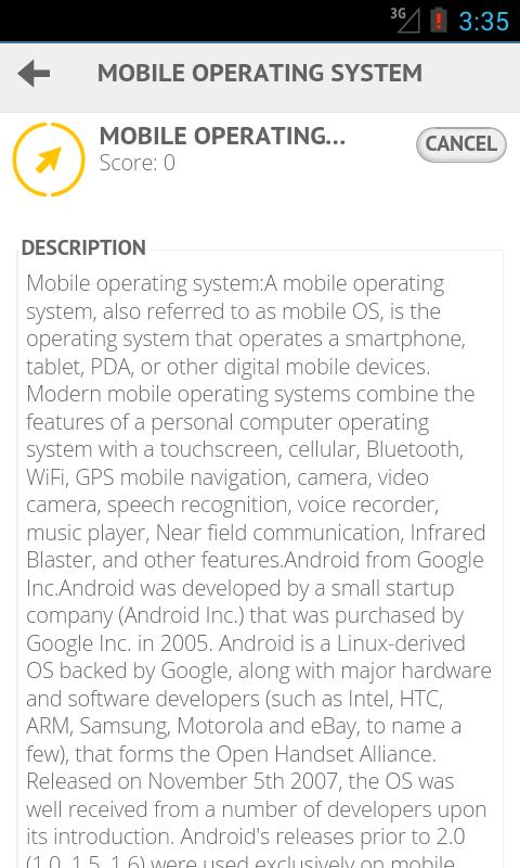 ExpertusONE Mobile 4.1 - screenshot