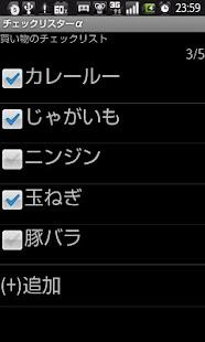 Checklisterα- screenshot thumbnail