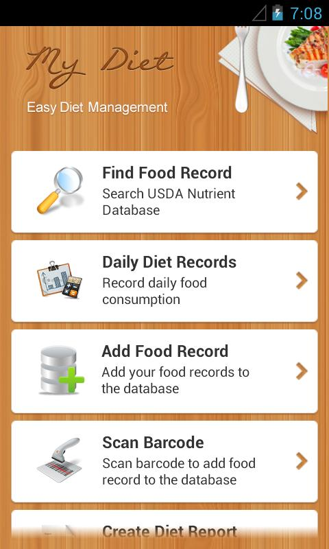 PKU Diet Management - screenshot