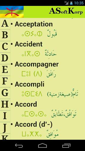 Dico Tifinagh Arabe Français
