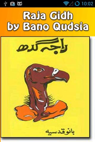 Raja Gidh by Bano Qudsia