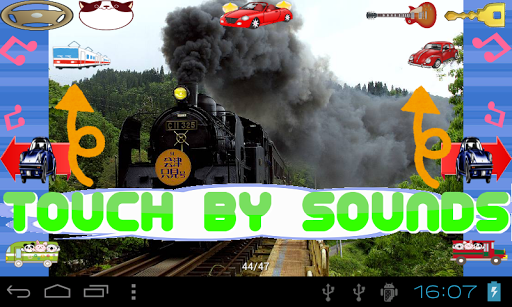 Car Touch Book for Children