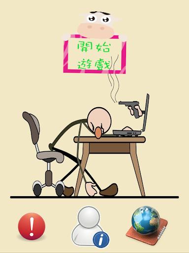2345網址導航綁架 - 首頁 - 電腦王阿達的3C胡言亂語