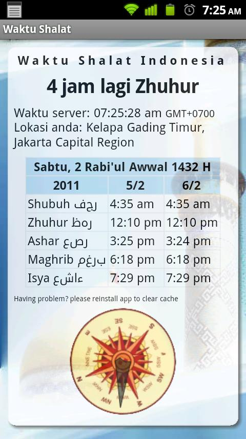 Waktu Shalat- screenshot