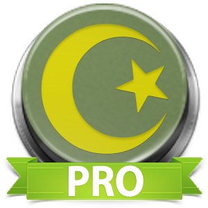伊斯蘭鈴聲專業版 生活 App LOGO-APP試玩