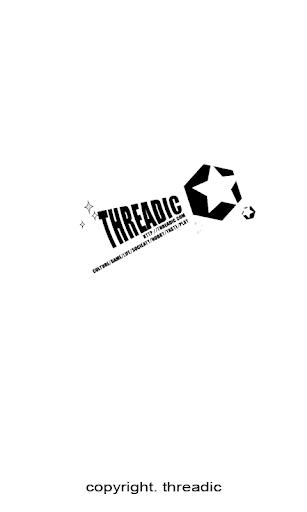 스레딕 Threadic