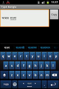 Type Bangla