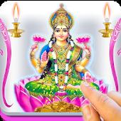 Lakshmi Arti