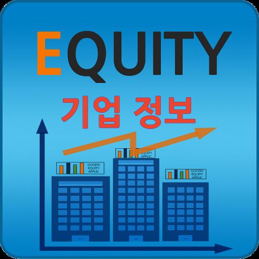 에쿼티 기업정보