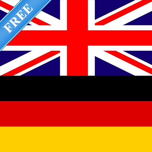 德語詞典 教育 App LOGO-APP試玩