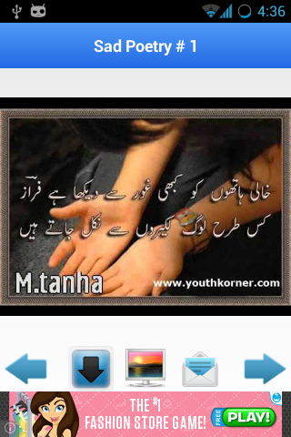 Urdu Sad Poetry - screenshot