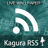 Kagura RSS (Free)