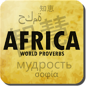 African proverbs and quotes