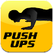 Push Ups Workout image