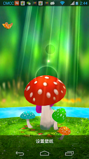 Mushrooms 3D Live Wallpaper - screenshot thumbnail