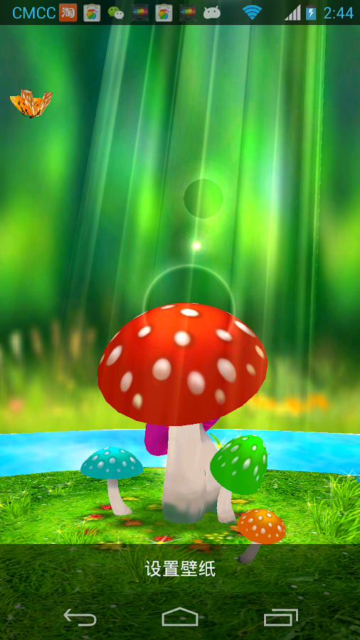Mushrooms 3D Live Wallpaper - screenshot