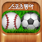 sportsdonga for phone icon