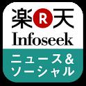 Infoseek ニュースアプリ icon