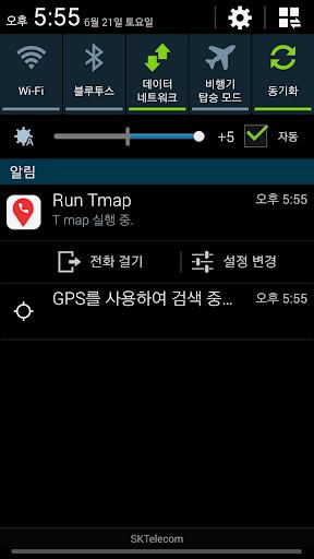 Run Tmap