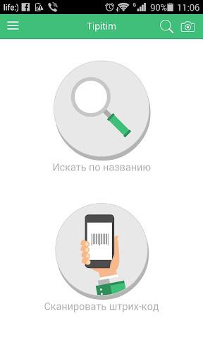 Tipitim — smart label