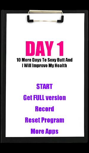 10日性感臀部鍛煉