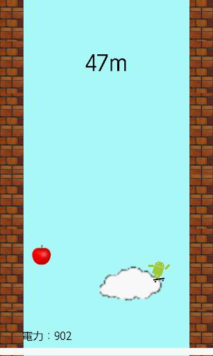 登れ!ドロイド君|玩動作App免費|玩APPs