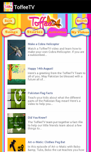 ToffeeTV-Urdu Songs & Stories!- screenshot thumbnail