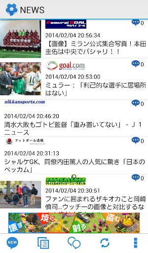 週刊マンガ日本史 -Appliv