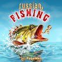 Russian fishing for Android™
