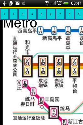日本东京地图和凸轮