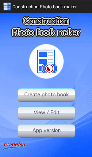 Construction Photo book maker