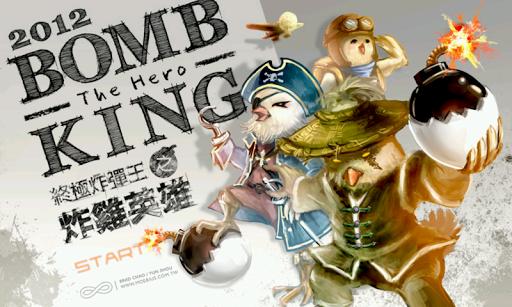 BombKing