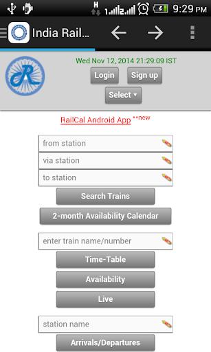 Indian Railway Links