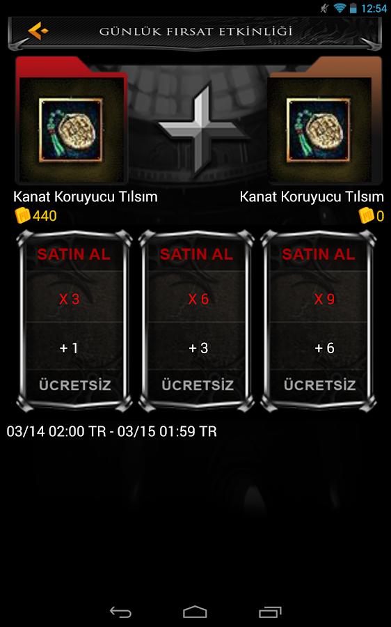 KARAHAN Online MAYN Games- screenshot
