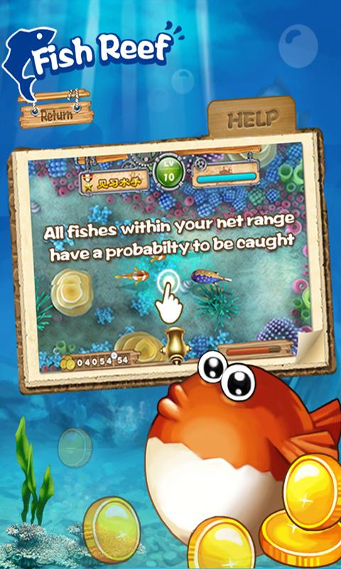 Fish Reef - screenshot