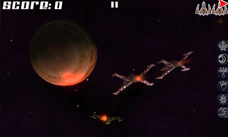 Afterburn: 3D space shooter- screenshot