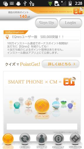 EQneo