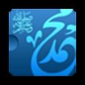 Muslim helper (free) logo