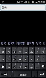 All韓国語辞書 Korean ⇔ Japanese